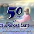 The Great Lent
